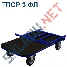 Платформенная тележка ТПСР 3 ФЛ 600х1000