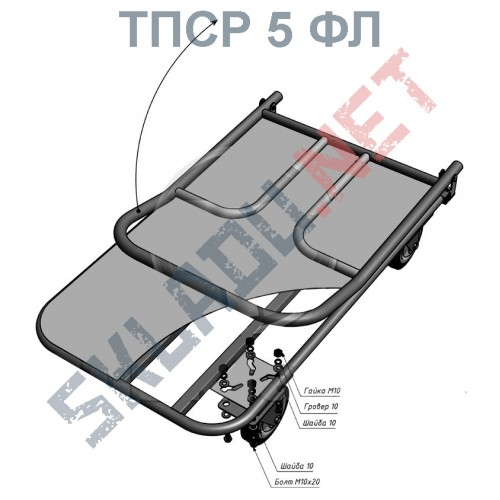 Платформенная тележка ТПСР 5 ФЛ