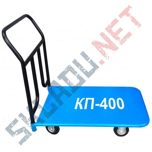 Платформенная тележка КП-400