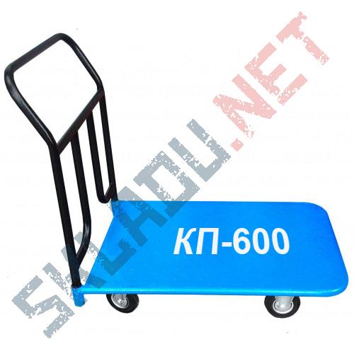 Платформенная тележка КП-600