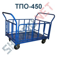 Платформенная тележка ТПО-450 700х1250