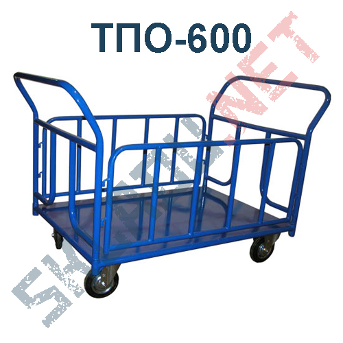 Платформенная тележка ТПО-600