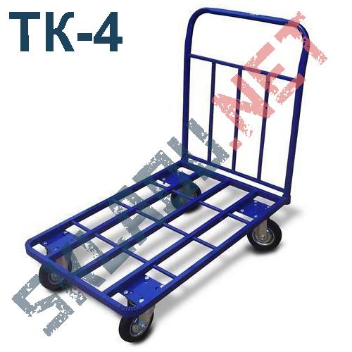 Платформенная тележка ТК 4