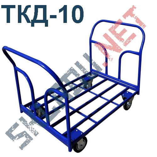 Платформенная тележка ТКД 10