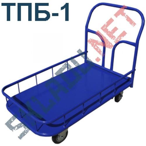 Платформенная тележка ТПБ 1