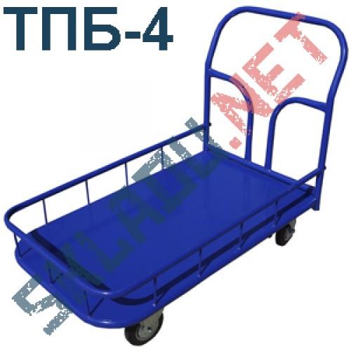 Платформенная тележка ТПБ 4