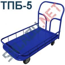 Платформенная тележка ТПБ 5 700х1200