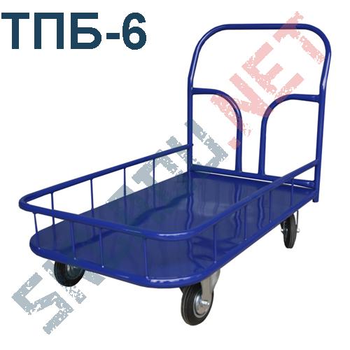 Платформенная тележка ТПБ 6