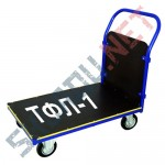 Платформенная тележка ТФЛ 1 500х800