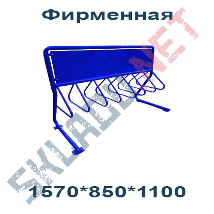 """Велопарковка """"Фирменная"""" 1570*850*1100"""