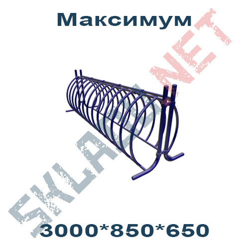 """Велопарковка """"Максимум"""" 3000*850*650"""